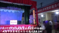 《主持人致词》主持人:环翠区京剧协会杜蓓女士