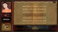 01魔兽15-艾泽拉斯之声-天空《情怀的乐章》