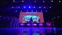 【BBIC 2019 Day-2】ZERO BACK | 嘉宾表演