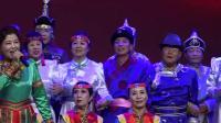 森吉德玛钢大:全体演员上台高唱我和我的祖国。