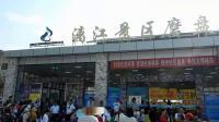 小哥带你去看漓江,实拍桂林旅游骗局,想去桂林的进来看看吧83