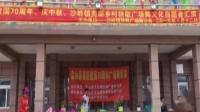 00-盘锦市沙岭镇广场舞展演会标2019.9.12