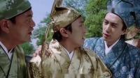 重庆方言丨唐伯虎点秋香重庆方言搞笑配音版