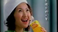 娃哈哈果汁广告 2002 CCTV-1