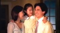 泰康人寿广告-一张保单保全家 2002 CCTV-1