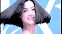 宝洁公司 潘婷洗发水广告-秀发篇 2000.12.31 CCTV-1