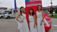 2018-中国绥芬河 同砚四驱第一届中俄越野车王争霸赛开幕式
