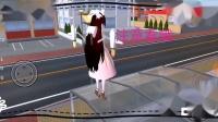 樱花校园模拟器—新房子
