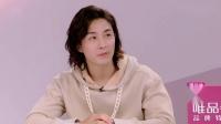 【我家小两口】李承铉给戚薇化妆,戚薇气出表情包,李承铉太难了~