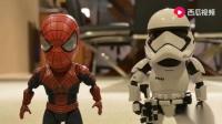蜘蛛侠和星球大战的外星人一起玩电脑