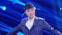 跨界歌王:邓萃雯现场粤语教学,苦了陈赫舌头都捋不直!