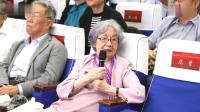 95岁叶嘉莹已裸捐3568万元,教师节感人发言