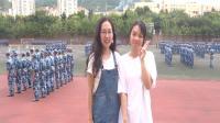 青岛大学金家岭校区东院2019年9月15日军训