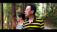 #14 大山冲森林公园vlog