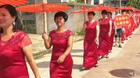 沙岭姑姐妹聚会-乡村走秀11