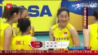 朋友圈热议:中国女排两连胜