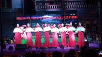 旗袍秀《梨花颂》表演齐悦舞队