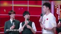 孙杨在综艺节目中回应世锦赛风波:用成绩说话