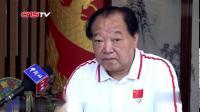 许海峰:从射落首金始 为中国体育奔走一生