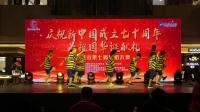 33Botyboy 聊城市第七届舞蹈大赛