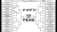 Yokomo Try Drift Meeting RWD Twin Tournament RC DRIFT 2019_07_28 1 of 3