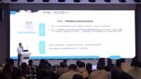 新品种期权合约(草案)要点及规则制度-李飞鹏