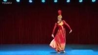 我在舞蹈 花儿 女子维族独舞(中央民族大学 迪拉热)截了一段小视频