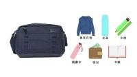 【环保再生纺织品】慈爱环保单肩包