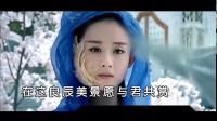 鸾音社 - 桃花妆