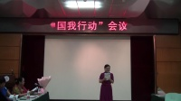 现场直播11:健康中国我行动会议闭幕式在上海交通大学钱学森图书馆隆重举行【江改银报道】00020
