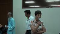 现场直播26:健康中国我行动会议闭幕式在上海交通大学钱学森图书馆隆重举行【江改银报道】00035