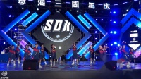 第八组-齐舞决赛-Super Dancing King(SDK)Vol.1