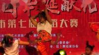 31六月雪雪儿飞 聊城市第七届舞蹈大赛