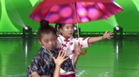 《山娃梦》上海亦舞文化传播有限公司长宁分公司