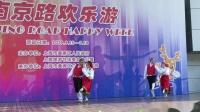 【Strawberry Alice】 2019上海旅游节,南京路欢乐游:爱沙尼亚维尔扬迪民间舞蹈团,09-16 南京路步行街世纪广场