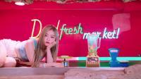 [MV] SATURDAY(세러데이) '뿅(BByong)' MV Teaser 2