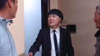 陈翔六点半:男子为骗父母租了一套大房子,不料父母直接给他惊喜