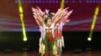 09小小接班人 聊城市第七届舞蹈大赛