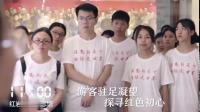 微视频 重庆24小时