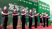 南宁-靖西赛段,2019中国-东盟汽车拉力赛