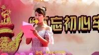爱剪辑-合唱  《我爱你中国》   开封市  大宏社区与嘉泰社区中国梦艺术团社区工作人员演出  摄像制作  红火虫