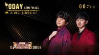 9月18日GSL2019S3 半决赛 Rogue vs Dark