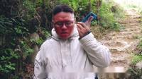 巫溪网络安全周宣传05