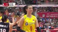 2019年女排世界杯_第5轮_日本-中国_20190919