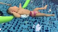 游泳,游着就睡着了,太搞笑了吧!