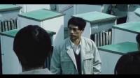 """2019年三十一车间""""质量月""""视频学习(张德任组)"""