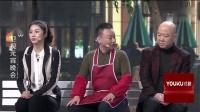 湖南元宵2018:郭冬临执行任务,不料老婆来了,这下尴尬了!