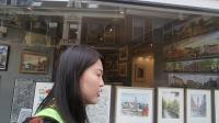 荷兰乌特勒支 路遇一家画廊