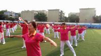 济南历下区科普大学运动会开幕式柔力球集体表演《光荣与梦想》(2019-9-21)