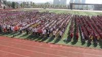 20190920茶陵思源实验学校教育集团开学典礼学生宣誓